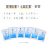 60 pieces of anti-fog glasses wipes disposable glasses cloth lens cleaning cloth trial lens paper can wipe mobile phone screen cleaning paper