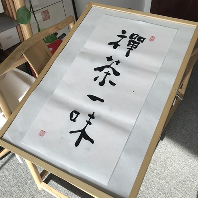 宋小江 禅茶一味 书法毒鸡汤 书法定制
