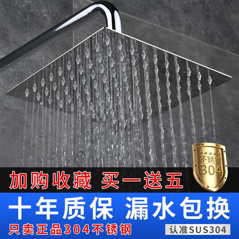 杰特 304不鏽鋼超薄淋浴大花灑噴頭浴室單頭淋雨頂噴蓮蓬頭 包郵