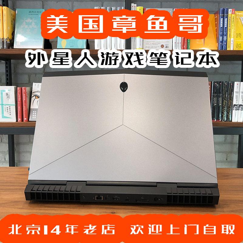 独显吃鸡 R4 寸 15 游戏本 17R5 笔记本电脑 Alienware 美国章鱼哥外星人