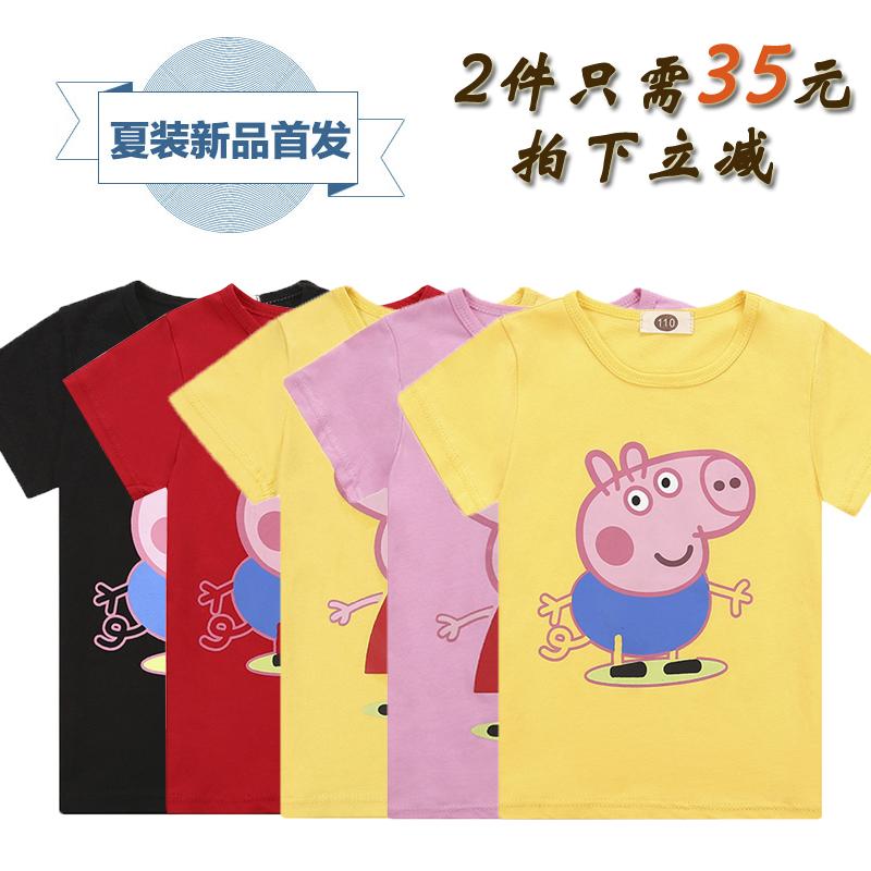童装男女童夏款短袖中小童小猪佩奇纯棉t恤儿童运动上衣宝宝打底