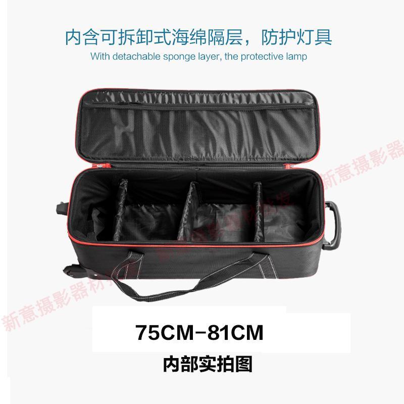 闪光灯摄影灯拉杆箱摄影包器材包灯架包拉杆大小号滑轮拉箱便携包