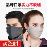 Silver fiber antibacterial radiation-proof masks for men and women computer face protection sunscreen breathable windproof thin section to send PM2.5D mask