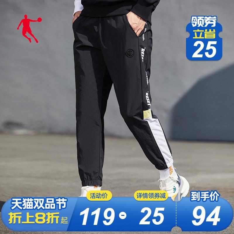 乔丹运动裤男2020夏季新款潮流休闲梭织拼接运动长裤收口卫裤男