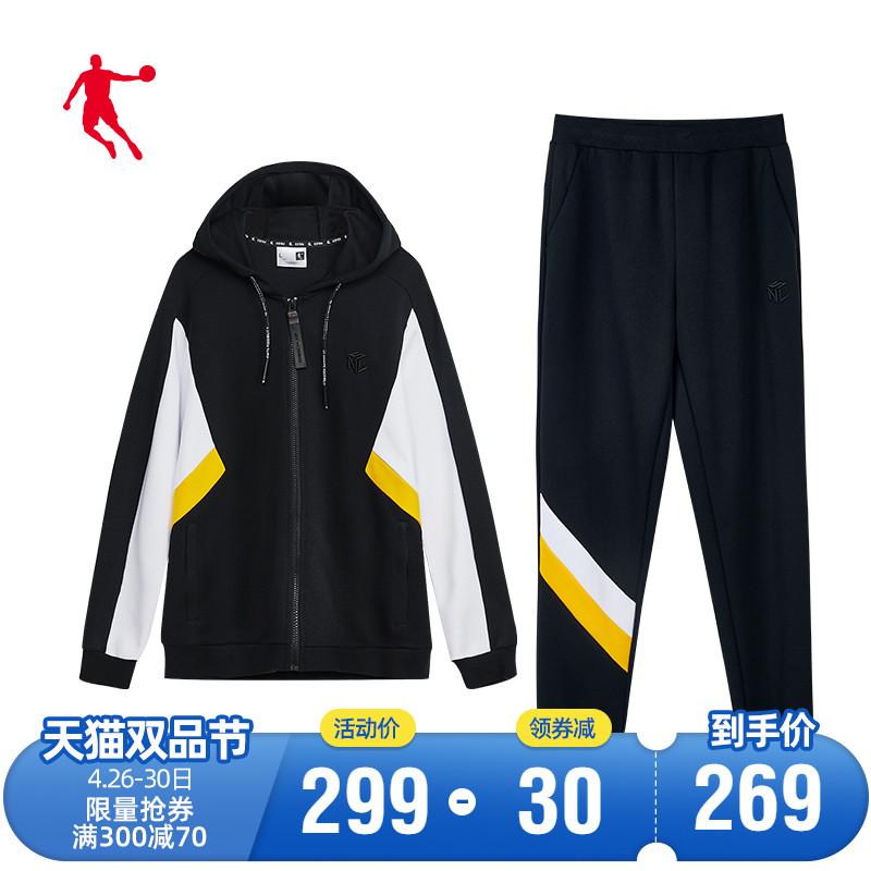 乔丹男装运动套装男2020春季新款针织上衣运动裤两件套休闲服男