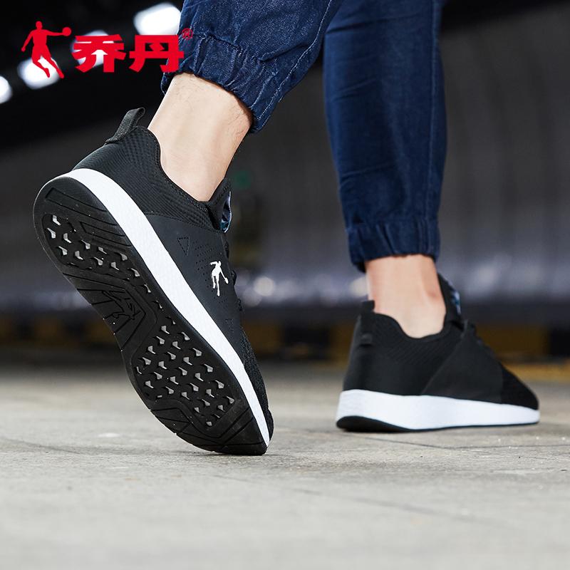 乔丹男鞋网面透气运动鞋男士休闲跑步鞋耐磨防滑生活旅游鞋男跑鞋