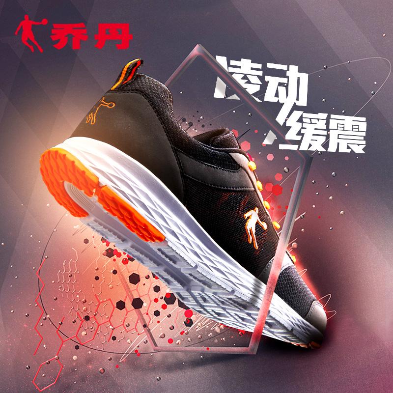 乔丹男鞋运动鞋男2019秋季新款男士跑步鞋透气休闲鞋夏季跑鞋鞋子