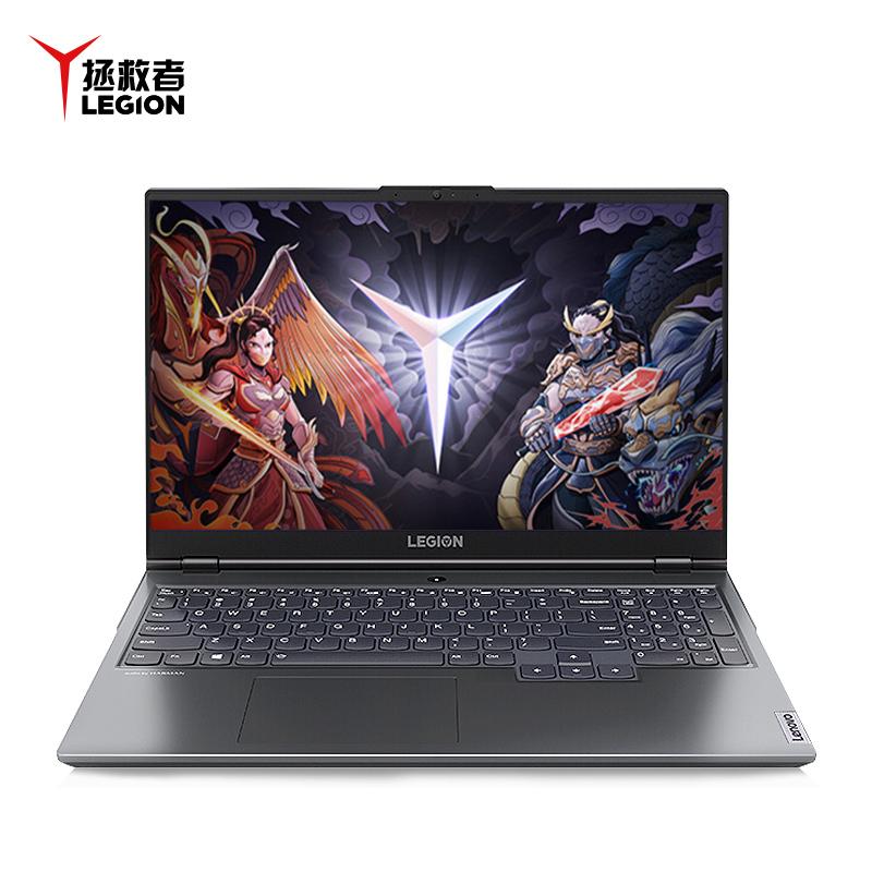 新品 R5 核锐龙 6 手提游戏本 4G 轻薄独显 R7 核 8 英寸游戏笔记本电脑新锐龙 15.6 款 2020 R7000 拯救者 联想 Lenovo