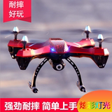 HD four-axis remote control aerial drone aircraft small plane crash boy toys for children small pupils