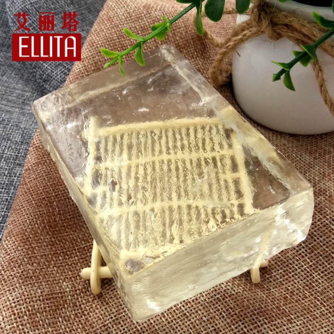 克手工皂天然氨基酸皂基  自制氨基酸材料套餐 diy 氨基酸皂基 250