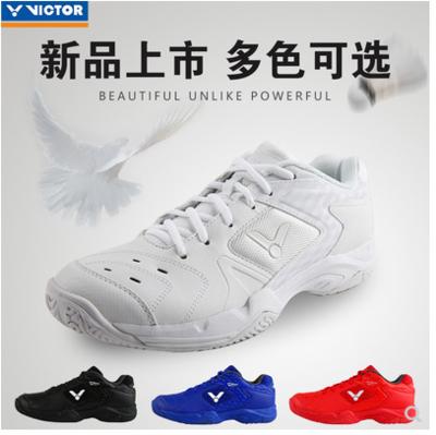 正品VICTOR勝利羽毛球鞋 9200TD 專業透氣減震威克多運動鞋小白鞋