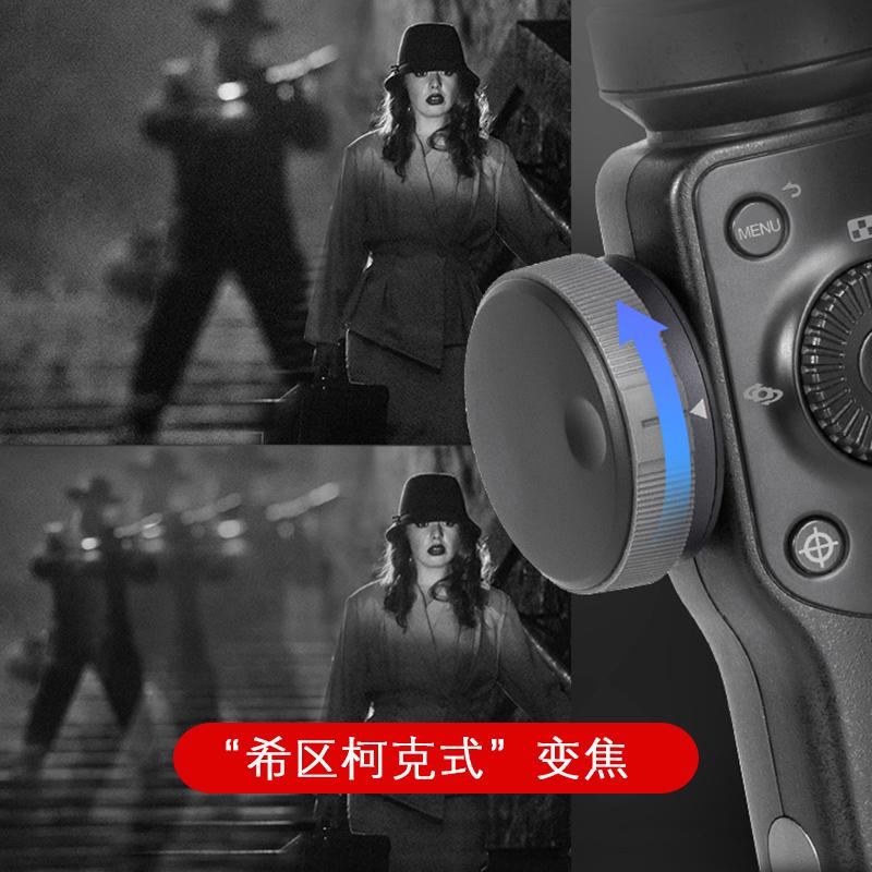 智云 Smooth 4 手机稳定器三轴手持云台防抖vlog视频平衡拍摄录像
