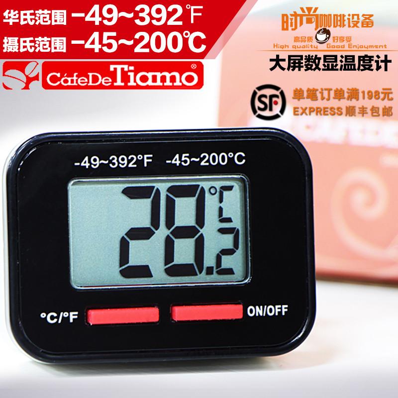 現貨Tiamo不鏽鋼電子溫度計大屏速顯手衝咖啡牛奶泡器拉花杯掛式