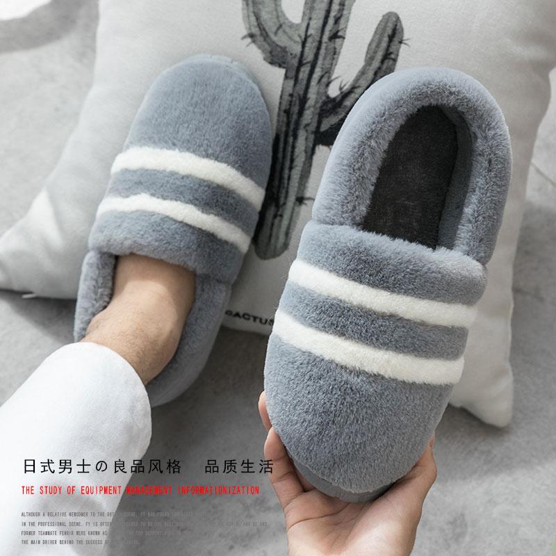 新款 2019 男士棉拖鞋冬季包跟室内冬厚底家用秋冬保暖防滑家居情侣
