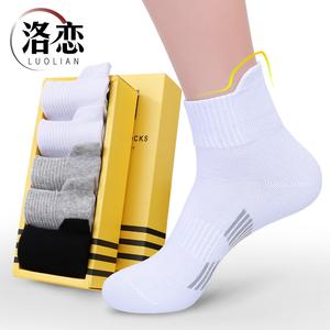 長襪子男純棉線中筒籃球白色全棉祙運動短襪加厚防臭毛巾底秋冬季
