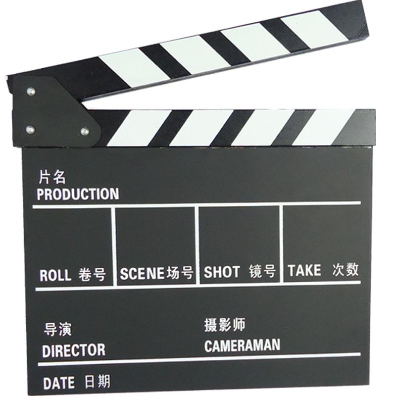 场记板电影拍板专业装饰摆件摄影道具电影开拍牌木质中英文导演板