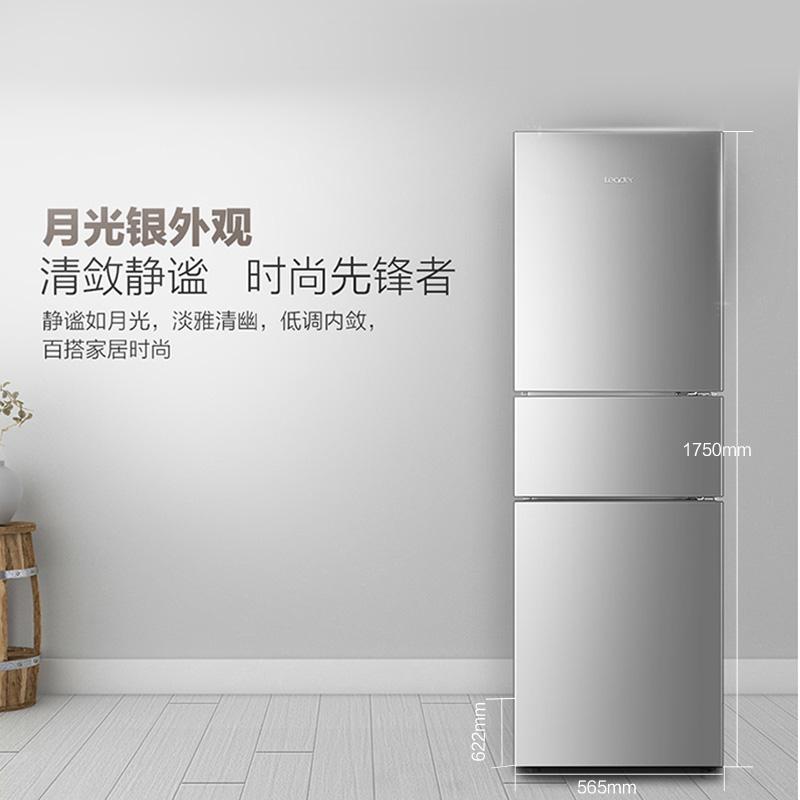 三门无霜家用小型冰箱节能租房 221WLMPC BCD 统帅 Leader 海尔