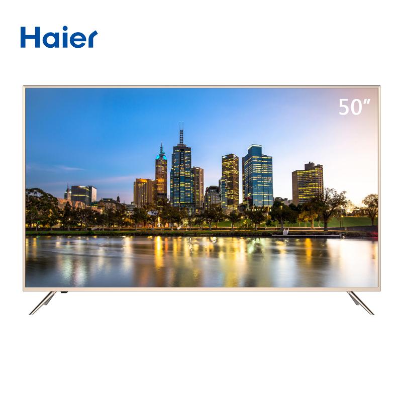 平板电视 LED 语音大存储 WIFI 智能 4K 英寸 50 LU50C51 海尔 Haier