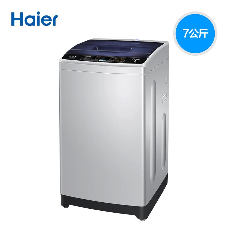 桶自洁 公斤全自动波轮洗衣机 7 EB70M919 海尔 Haier