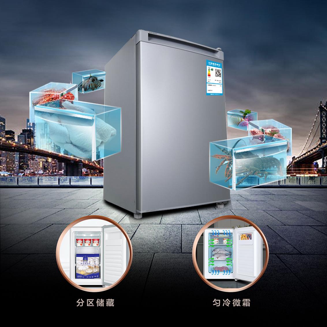 升家用小型抽屉冰柜立式母婴母乳冷冻柜 103DL103 BD 海尔 Haier