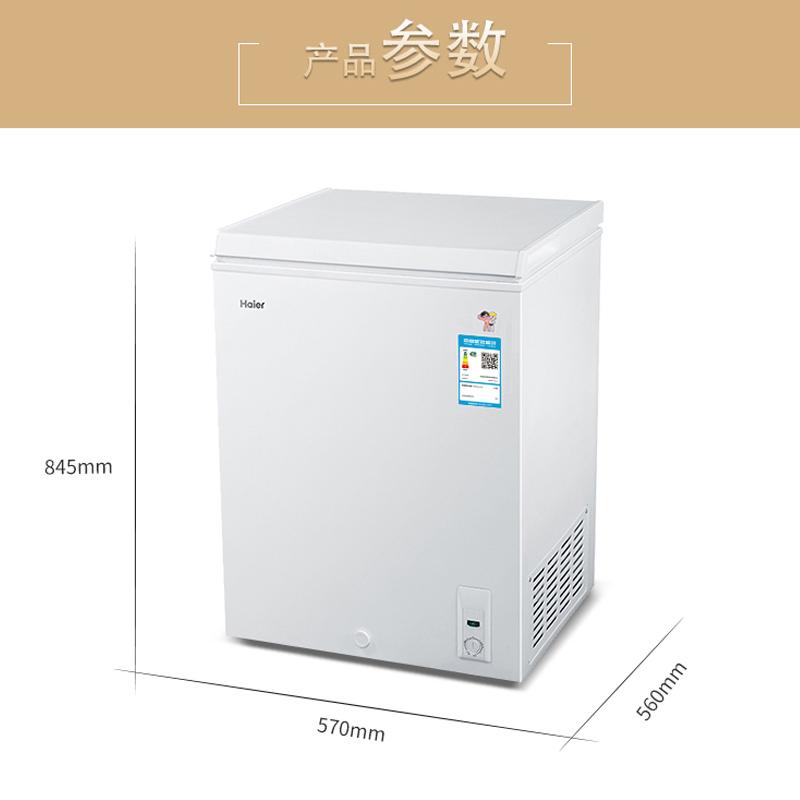 升家用节能冷藏冷冻变温小冰柜 102HT102 BD BC 海尔 Haier