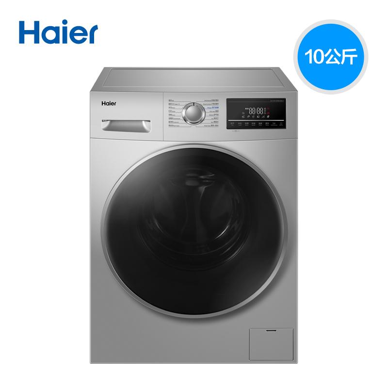 公斤洗烘一体蒸汽变频滚筒洗衣机 10 EG10014HB939SU1 海尔 Haier