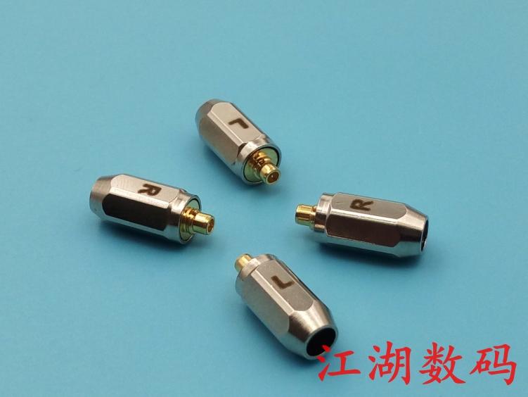 鈹銅 舒爾shuer 六角型金屬耳機升級插針 SE535 SE846 螺紋牢固