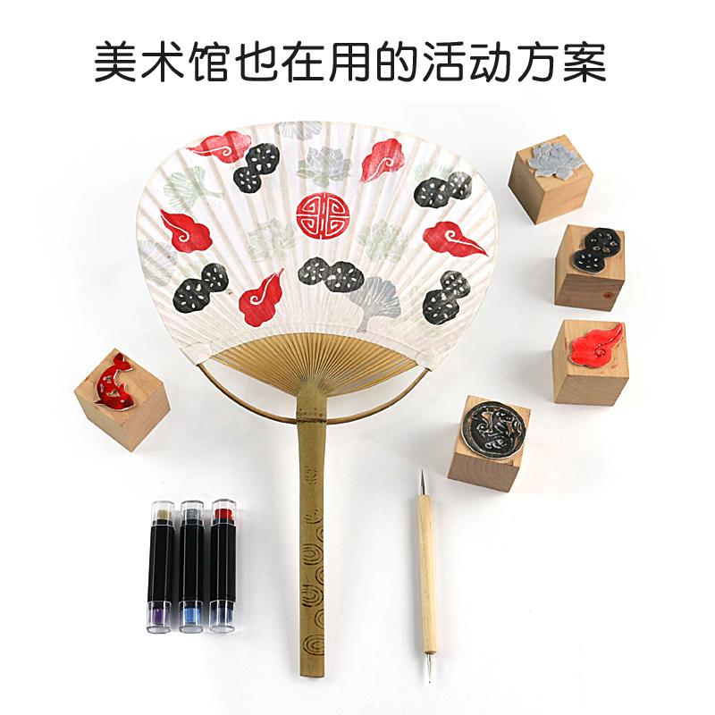 幼儿园手工diy拓印海绵印章儿童小学生创意美术课制作材料工具包