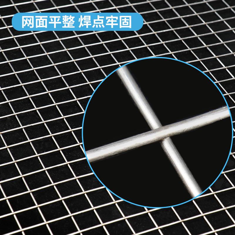 蕾蔻304不锈钢网 电焊钢丝网网片铁丝网格网丝网不锈钢筛网过滤网