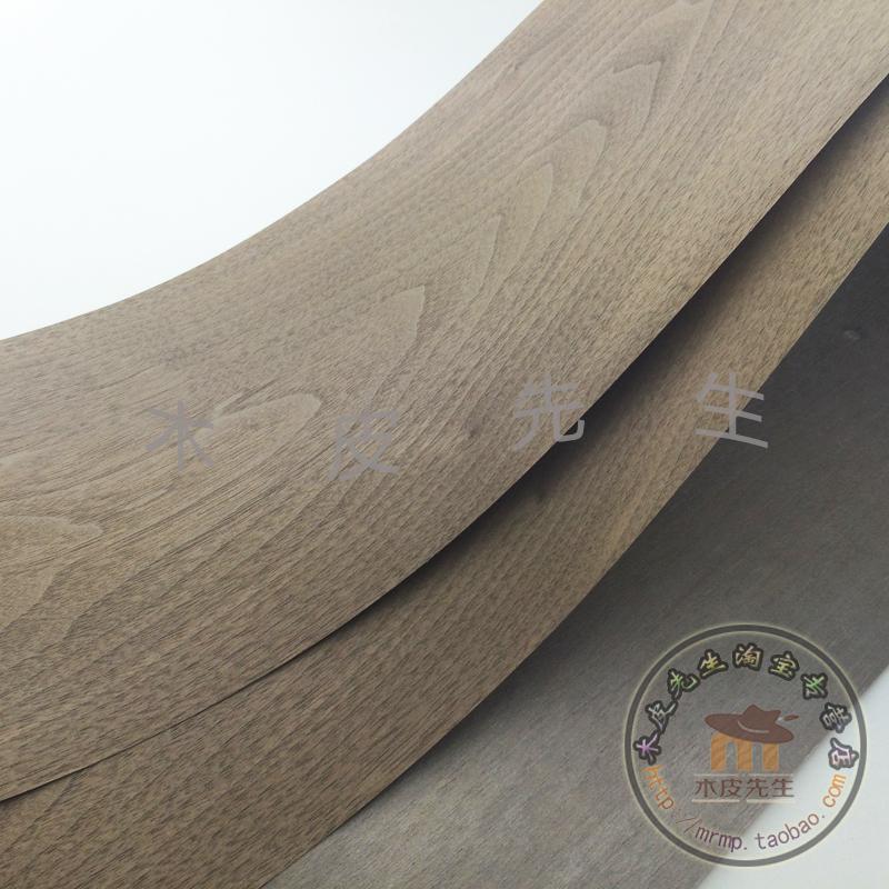 天然黑胡桃木皮 胡桃木 胡桃色 手工贴皮 音箱贴皮 实木木皮