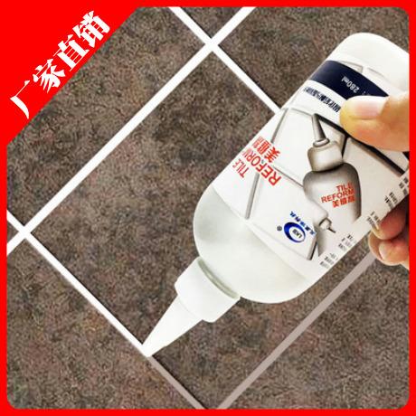 环保防水防霉抗污防脏黑墙壁地面陶瓷边角线勾缝填缝美缝剂瓷砖胶