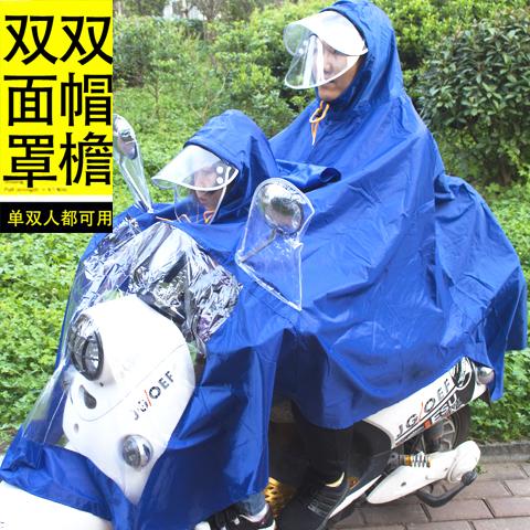 面罩母子雨衣電車摩托車電動車單雙人雨衣成人電瓶車兒童雨披學生