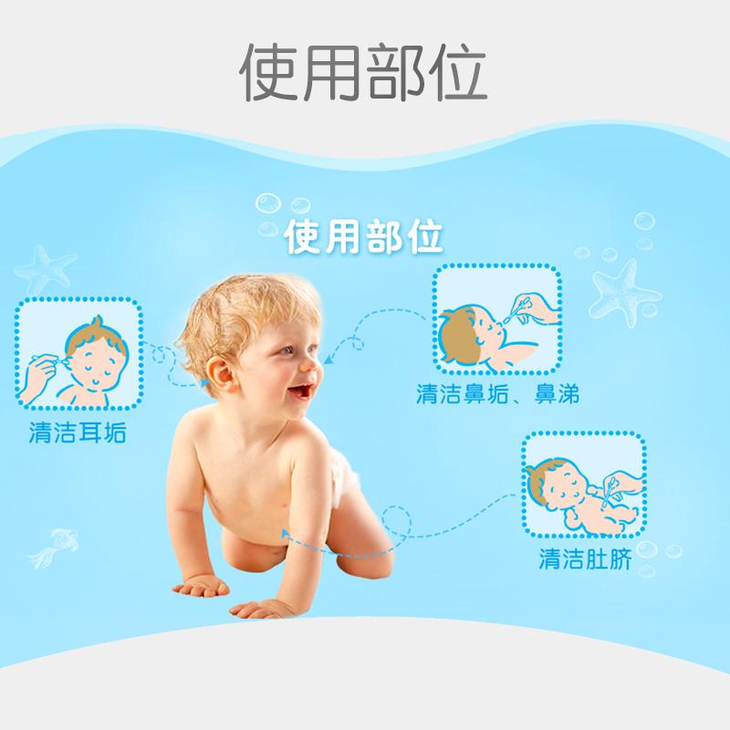 【贝亲官方旗舰店】宝宝细轴棉棒 新生儿耳鼻用清洁棉签180支KA01