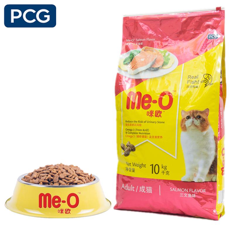 咪欧猫粮 三文鱼味成猫粮天然成猫鱼饭主粮美短英短猫粮10kg meo优惠券