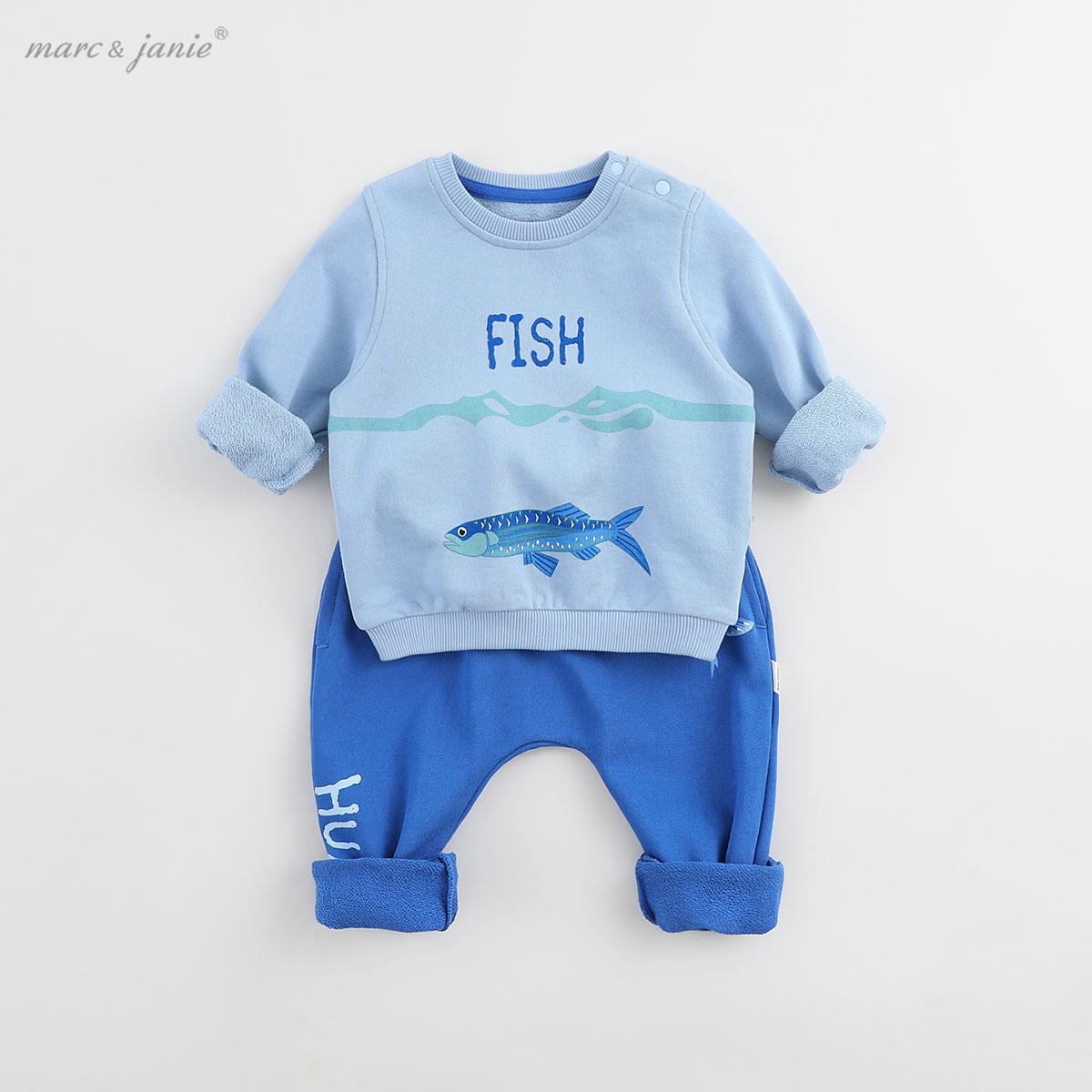 马克珍妮秋装男女童运动套装婴儿宝宝秋季卫衣套装