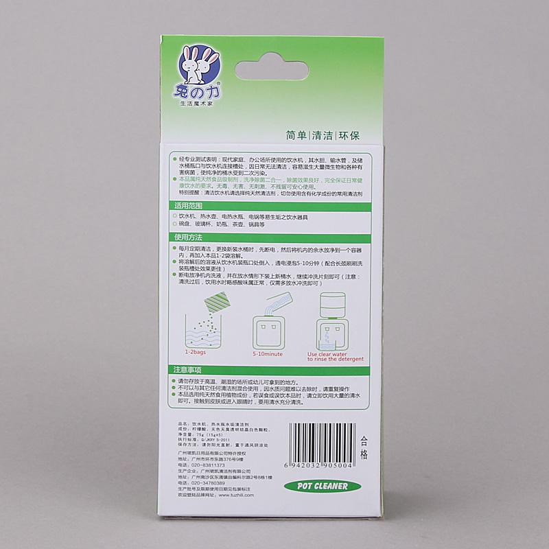 买2送1 兔の之力饮水机清洁剂水垢清洗杀菌消毒除垢除异味无毒