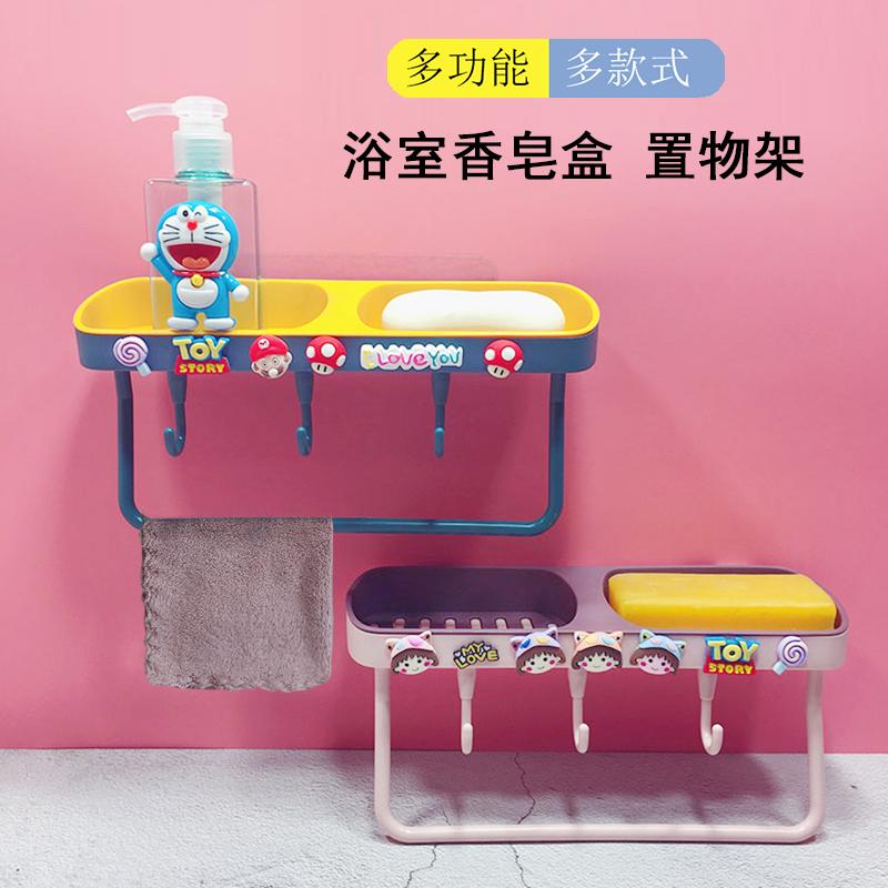 创意免打孔可爱卡通肥皂盒置物架卫生间浴室香皂架双层沥水壁挂式