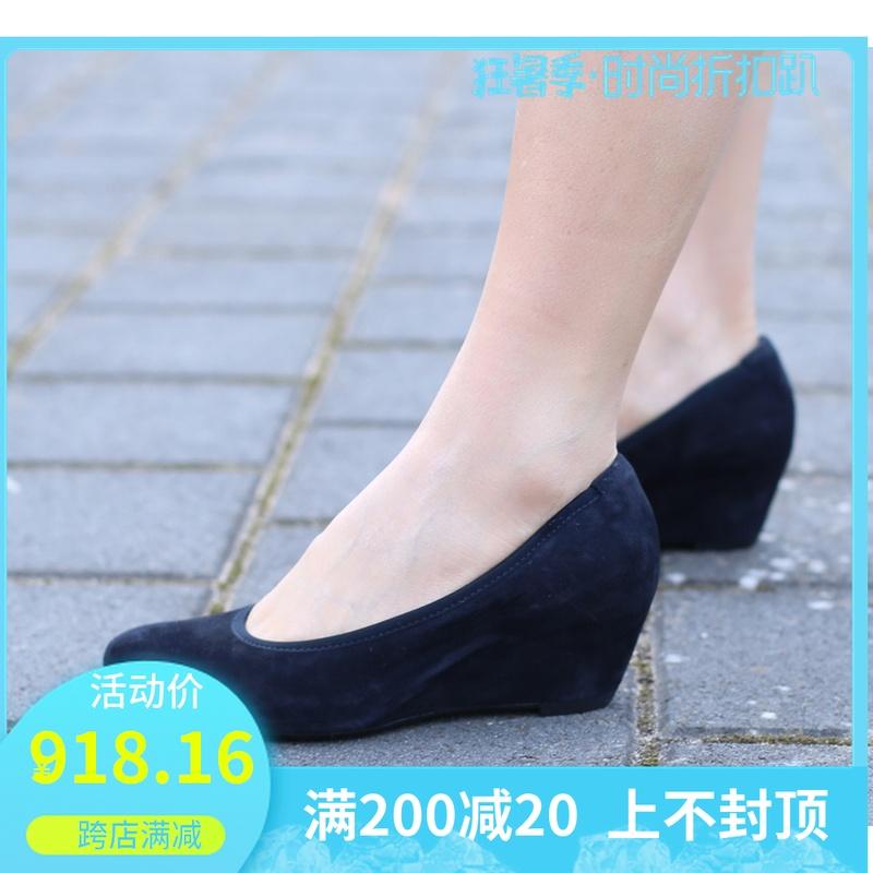 NOS 經典款  嘉寶女鞋  Gabor 25.360 坡跟真皮超輕單鞋75.360