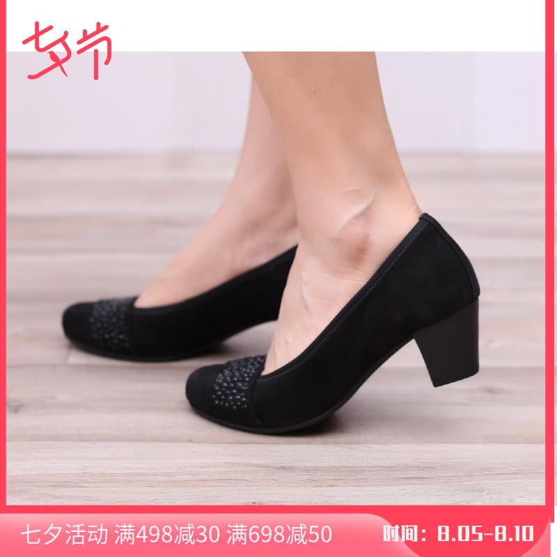 好穿立發 嘉寶女鞋德國女鞋 Gabor 05.482 單鞋舒適中跟鞋 35.482