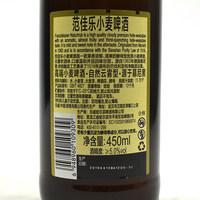 德国风味教士啤酒小麦白啤酒450ml*12瓶整箱国行浑浊型教士黑啤酒 (¥98)
