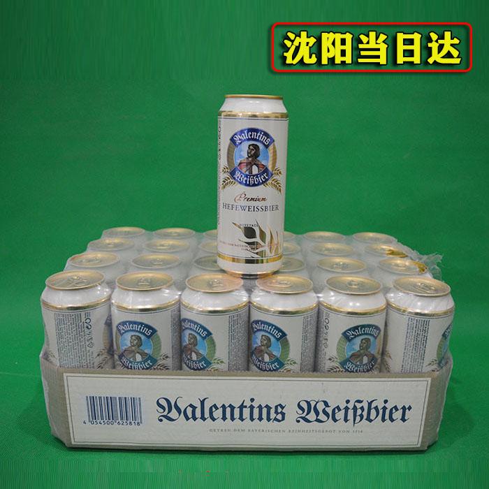 听整箱多包邮 24 500ml 月到期德国进口啤酒爱士堡小麦白啤酒 2019.9