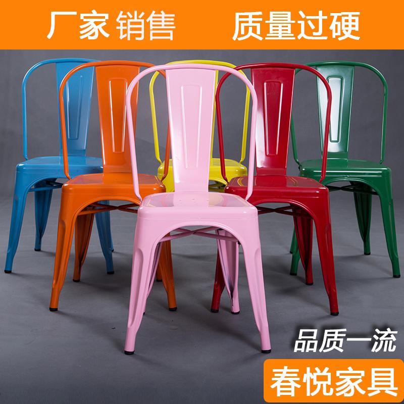歐式現代鐵皮椅子復古靠背鐵藝餐椅酒吧凳咖啡廳戶外椅金屬美甲椅