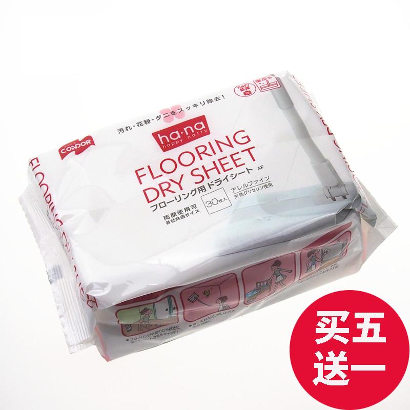 日本山崎康多多平板拖把一次性清潔紙巾/地板幹巾30P[買五送一]