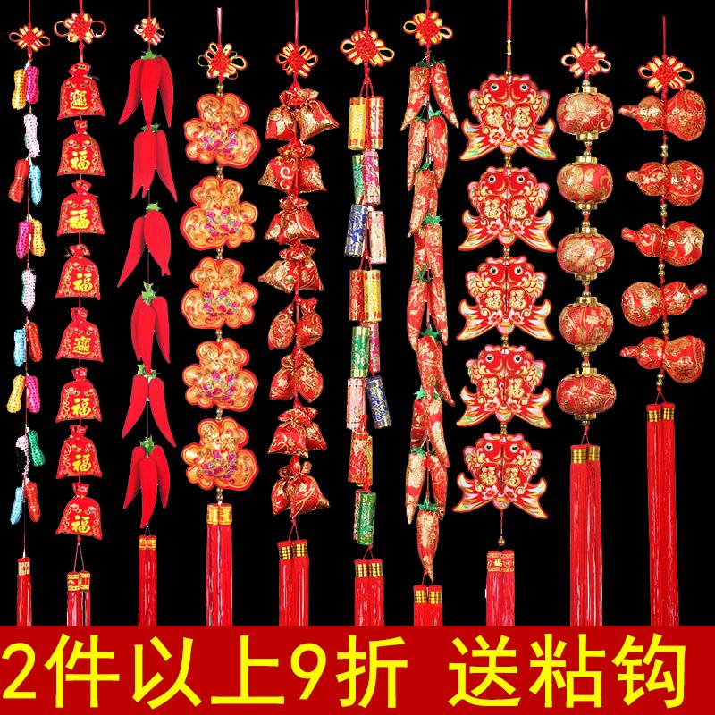 新年春节商场门店乔迁新房红辣椒鱼福袋鞭炮挂件串装饰布置用品