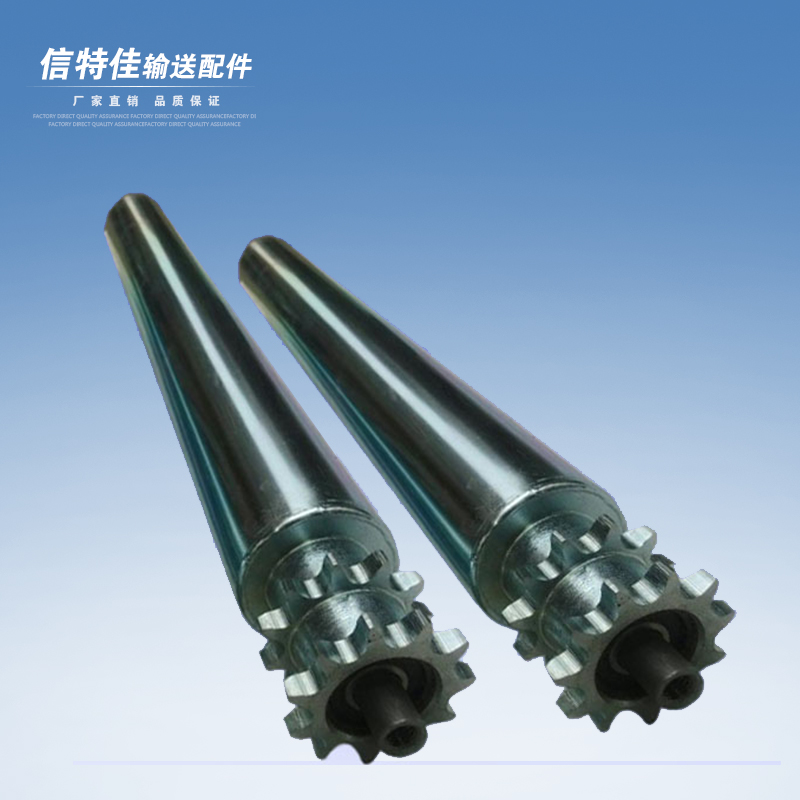 无动力镀锌滚筒输送带托滚流水线滚轴传送带滚筒链轮不锈钢辊筒