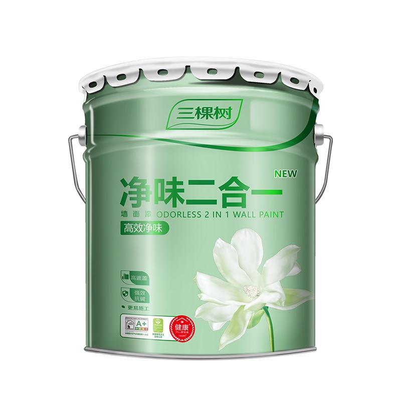 三棵树乳胶漆净味二合一白色室内家用墙面漆内墙自刷油漆涂料墙漆