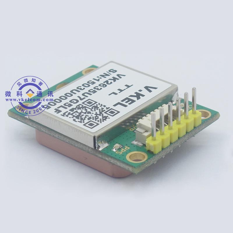 信号放大高精度模组 10HZ 模块接收器串口无人机定位芯片 GPS 车载