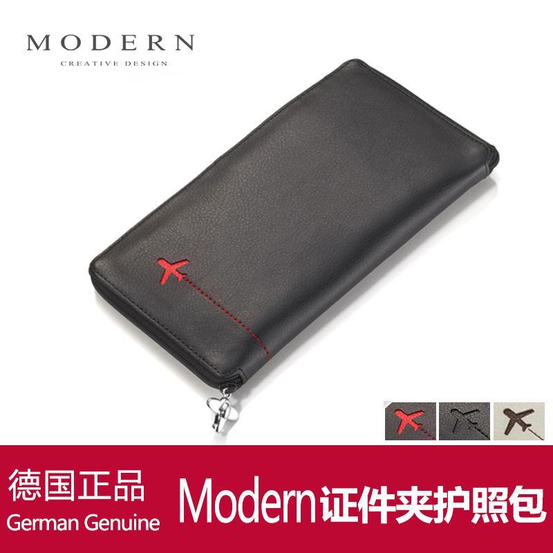 德國Modern多功能護照包真皮拉鍊機票護照夾收納錢卡證件袋長款