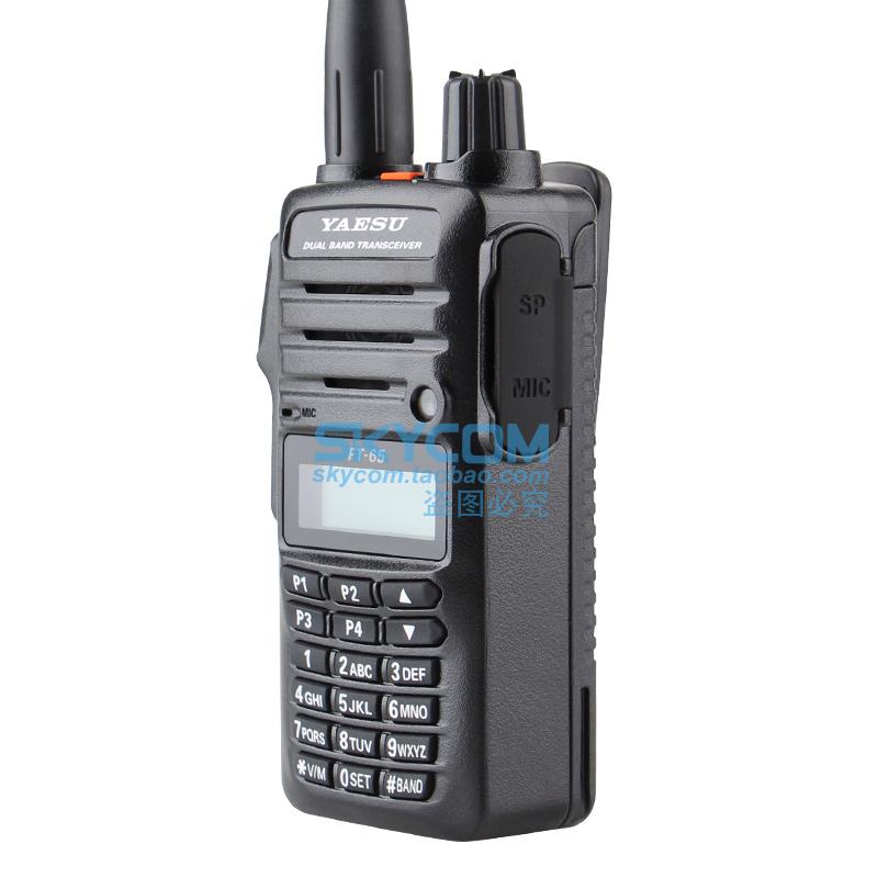 YAESU 八重洲 FT-65R 商业级双段手持对讲机户外手台送车充线耳机