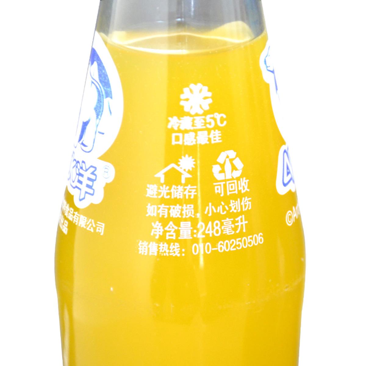 正常发货 北冰洋汽水 桔味5瓶装   聚会果汁饮料送开瓶器包邮